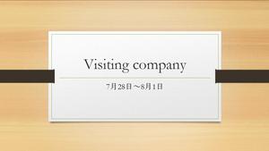 企業訪問 台湾.png