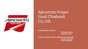 味の素冷凍食品