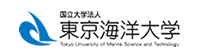 National University Corporation Tokyo University of Marine Science and Technology