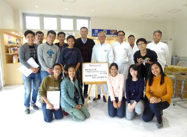 EASTプログラム-アジア5大学から10名の大学生を受入れ