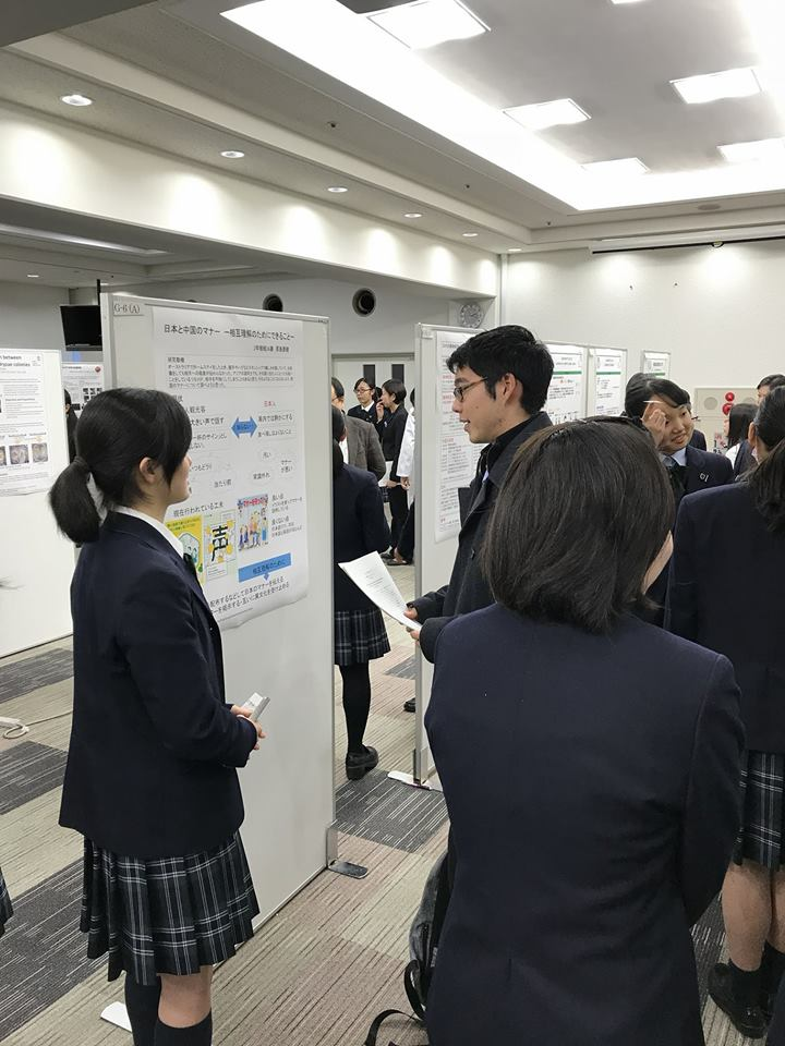 文京学院大学女子高等学校アジア研究講座の論文報告会に参加