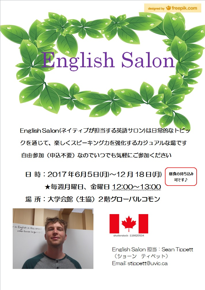 English Salon(Sean2).jpg