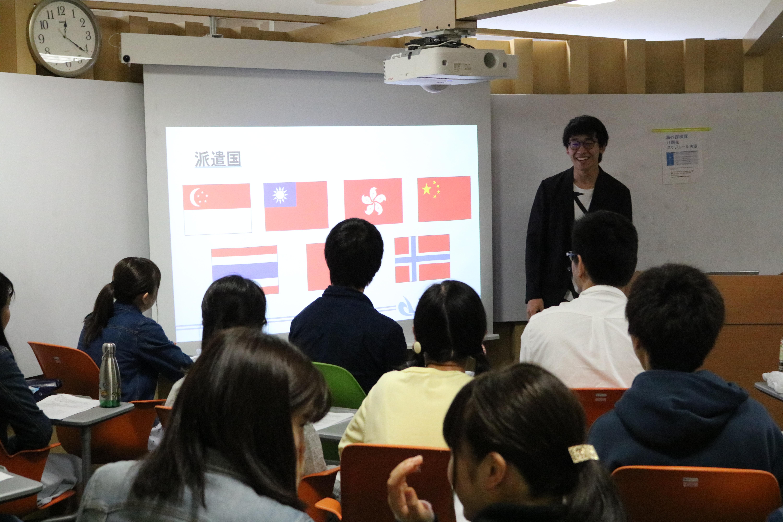 海外探検隊11期生の説明会を品川キャンパスで実施