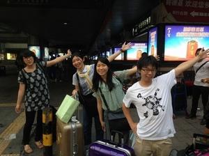 香港探検隊が出発しました